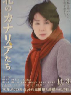 0621 利尻礼文 024.JPG