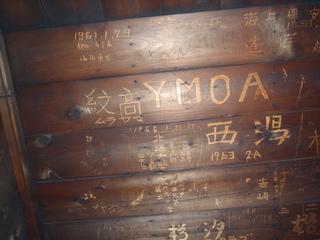 奥手稲 020.JPG