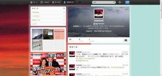 nomad (agnomad)さんはTwitterを使っています.jpg